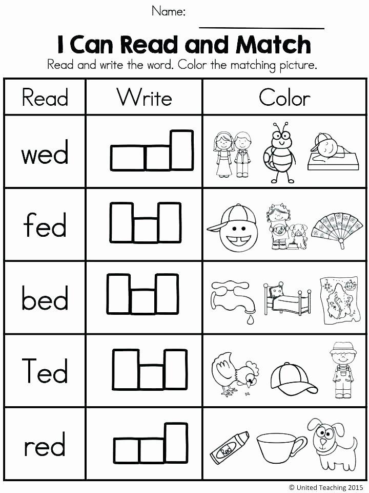 Segmenting Words Worksheets Worksheets for Preschool Cvc Words Teaching Worksheet