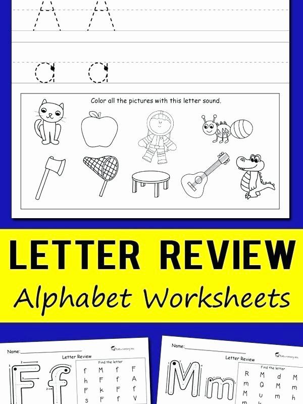 Sense Of Hearing Worksheet Beautiful Letter E Review Worksheet Preschool Alphabet Worksheets Free