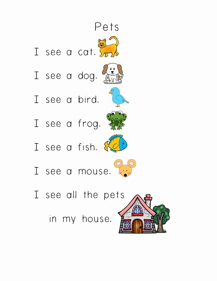 Sense Of Sight Worksheets Sight Word Poems for D Reading & Literacy Stations Set