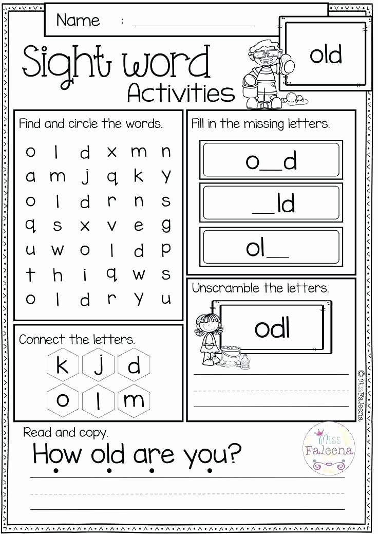 Sentence Worksheets First Grade 1st Grade Site Words Worksheets First Grade Sight Words