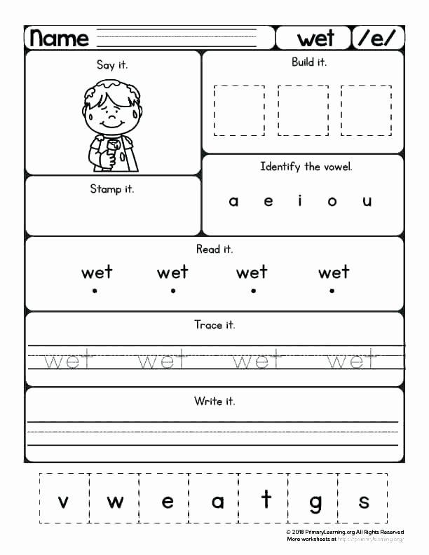 Short E Worksheets Free Ig Family Worksheets