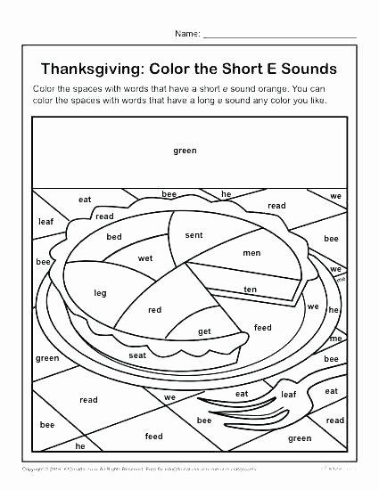Short E Worksheets Free Long Vowel Silent E Worksheets
