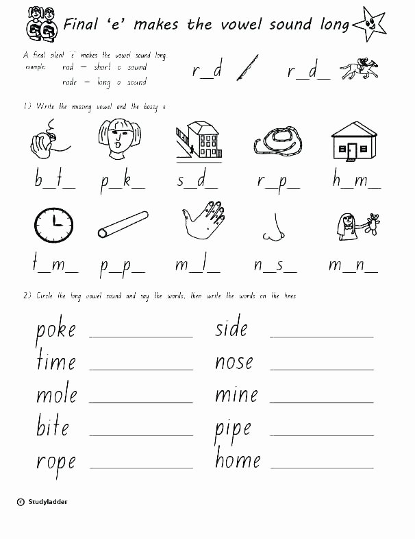 Short O Worksheets for Kindergarten Short O Word Family Worksheets