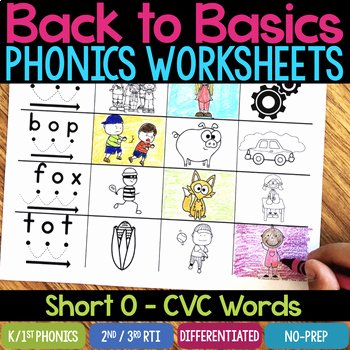 Short O Worksheets for Kindergarten Short O Worksheets