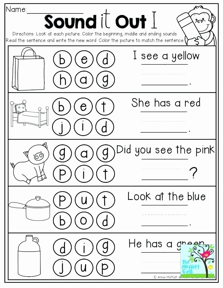 Short O Worksheets Free Short A Words Worksheets Free Vowel Word Tracing Vowels