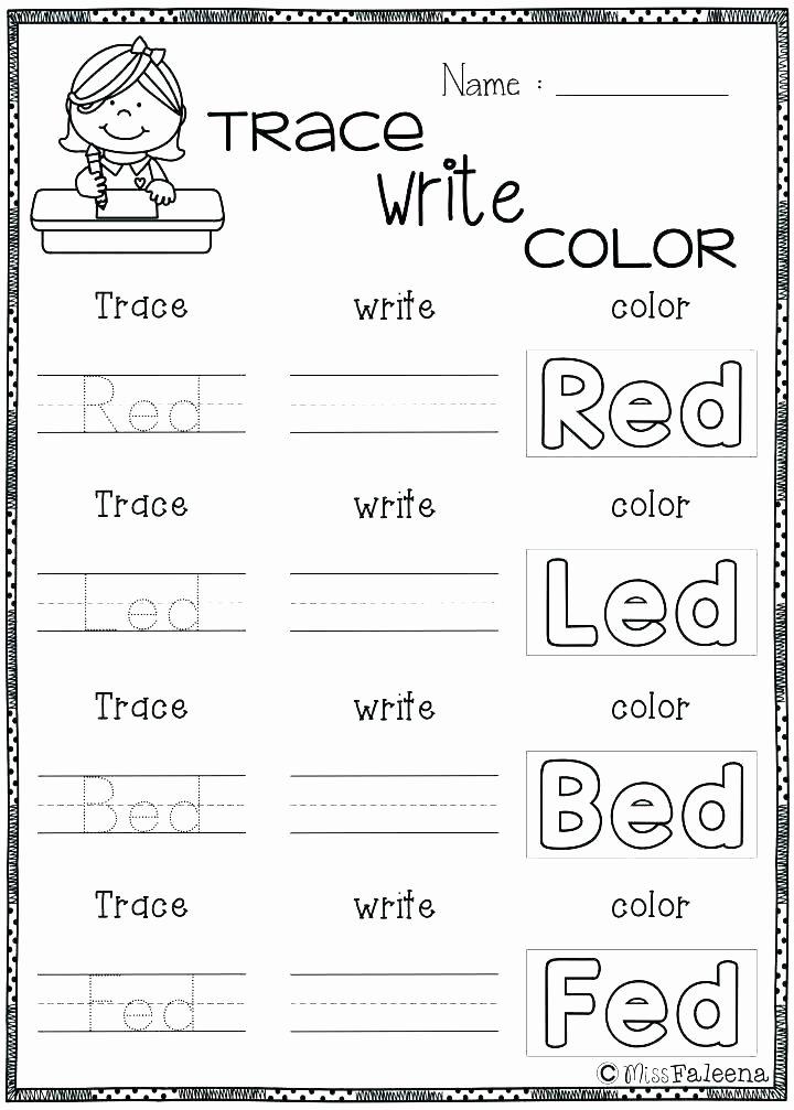 Short U Worksheets Pdf Long and Short Vowels Worksheets by Learning Short U