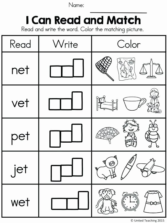 Shurley English Worksheets Awesome All Word Family Worksheets for Kindergarten Free Printable
