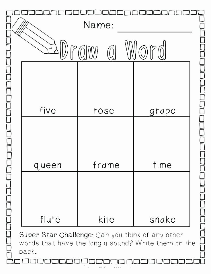Silent E Words Worksheets Silent E Worksheets for Kindergarten