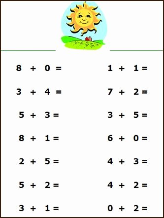 Simple Subtraction Worksheets for Kindergarten Spring Math Grammar Worksheets Free Printable Spring Kids