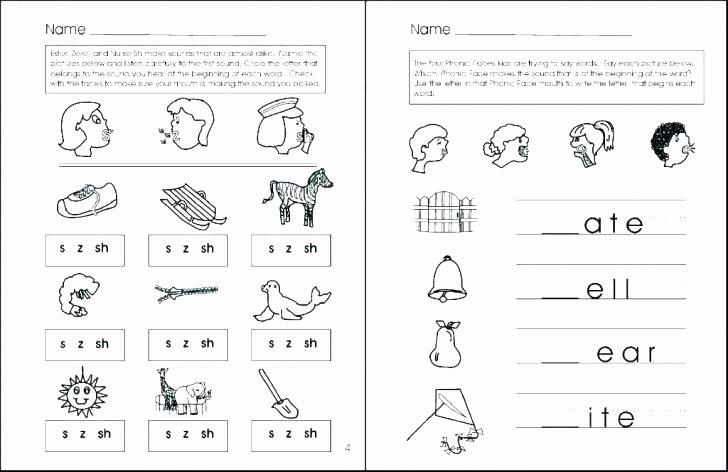 Simple Subtraction Worksheets for Kindergarten Subtraction Games Worksheets