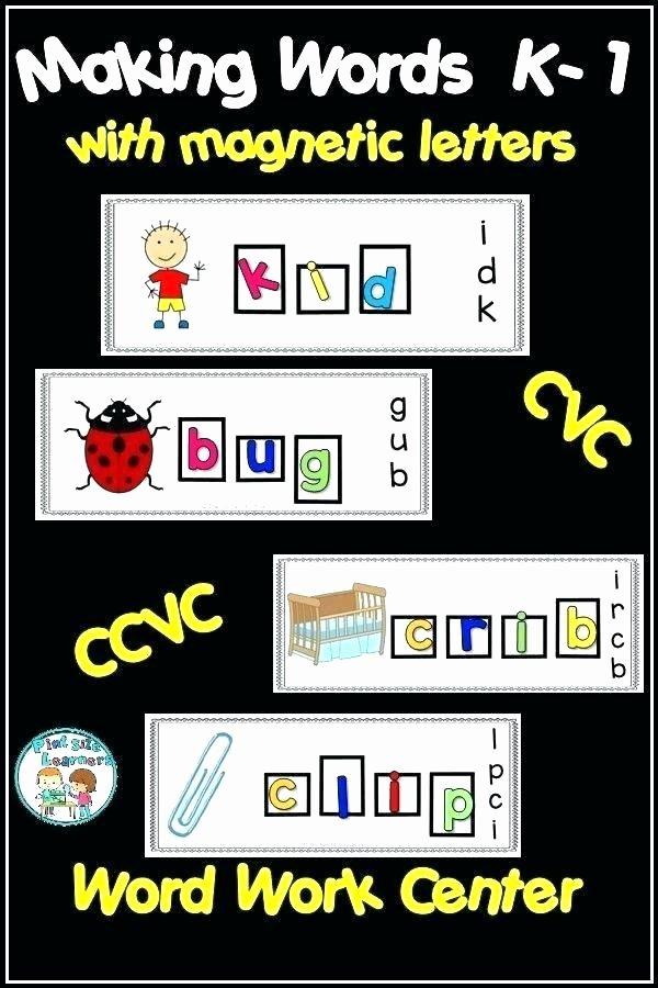 Social Inferences Worksheets Word Family Worksheets Urdu for Teachers Kindergarten