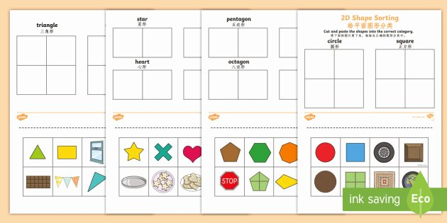 Sorting Shapes Worksheets 2d Shape sorting Worksheet Worksheet English Mandarin
