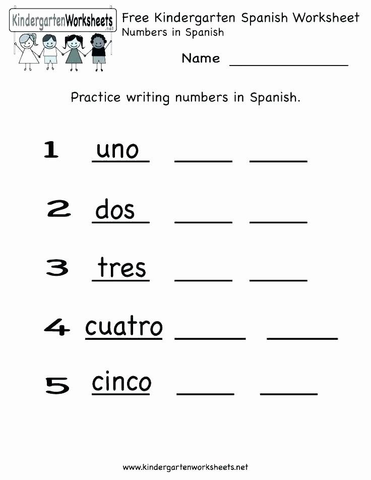 Spanish Alphabet Chart Printable Free Spanish Worksheets for Kindergarten