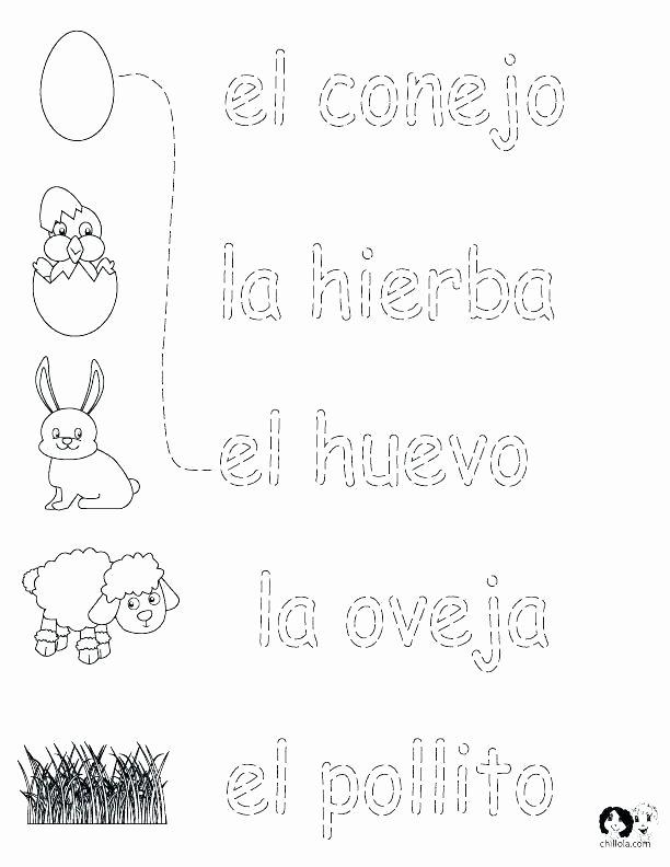 Spanish Alphabet Chart Printable Spanish Alphabet Worksheets
