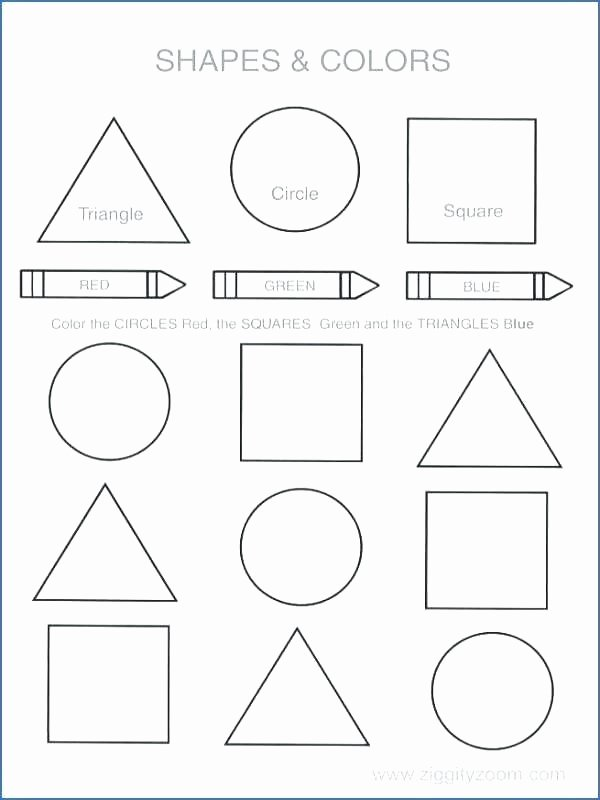 Spanish Kindergarten Worksheets Spanish Alphabet Worksheets