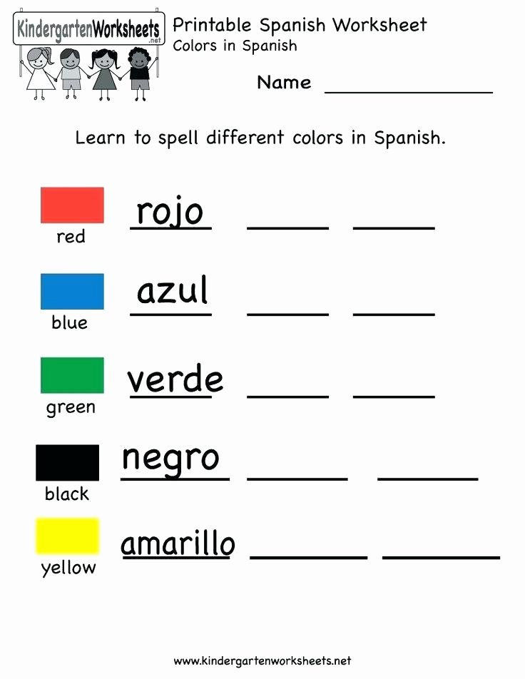 Spanish Reflexive Verbs Worksheet Printable Kindergarten Worksheets Free Printable Kindergarten