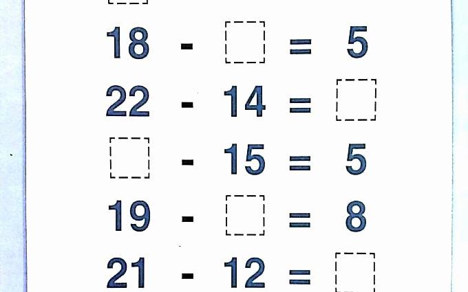 Subtracting Decimals Horizontal Worksheet Decimal Worksheets Adding and Subtracting Decimals Free