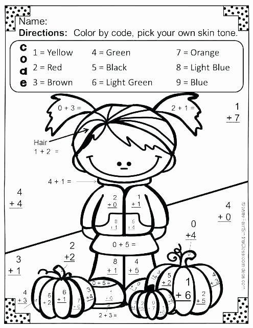 Subtraction with Regrouping Coloring Worksheets Related Post Fun Thanksgiving Worksheets Fall Color by