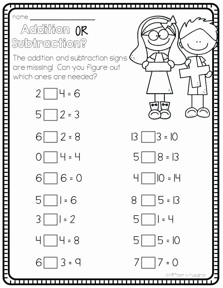 Subtraction Worksheets 1st Grade Missing Number Subtraction Worksheets