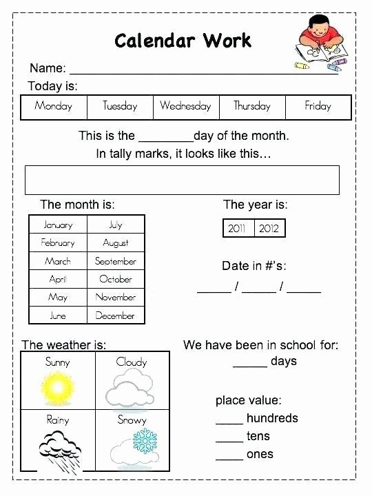 Super Teacher Worksheets Prepositions Calendar Worksheets for 3rd Grade