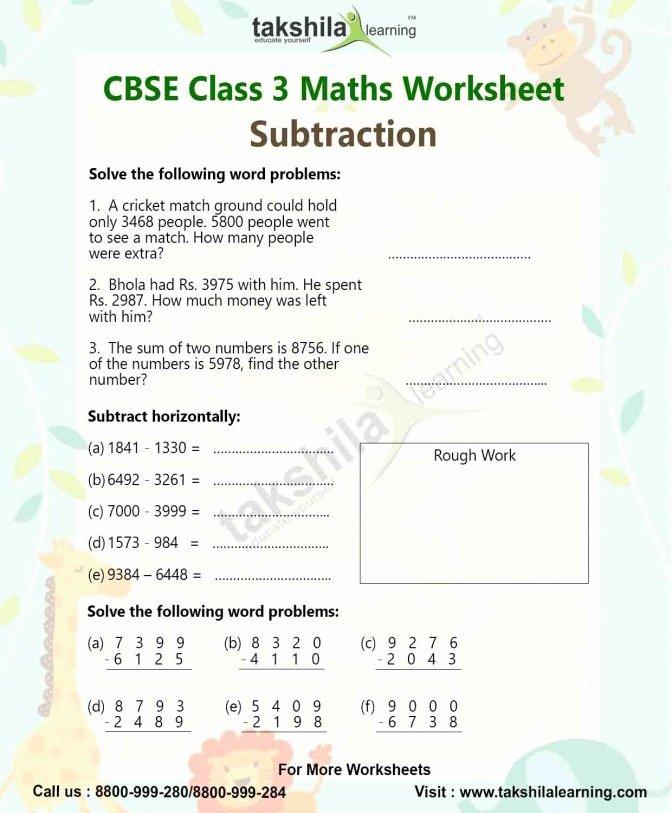 Thanksgiving Comprehension Worksheets Grade 5 Multiplication Worksheets Printable Math Multiply