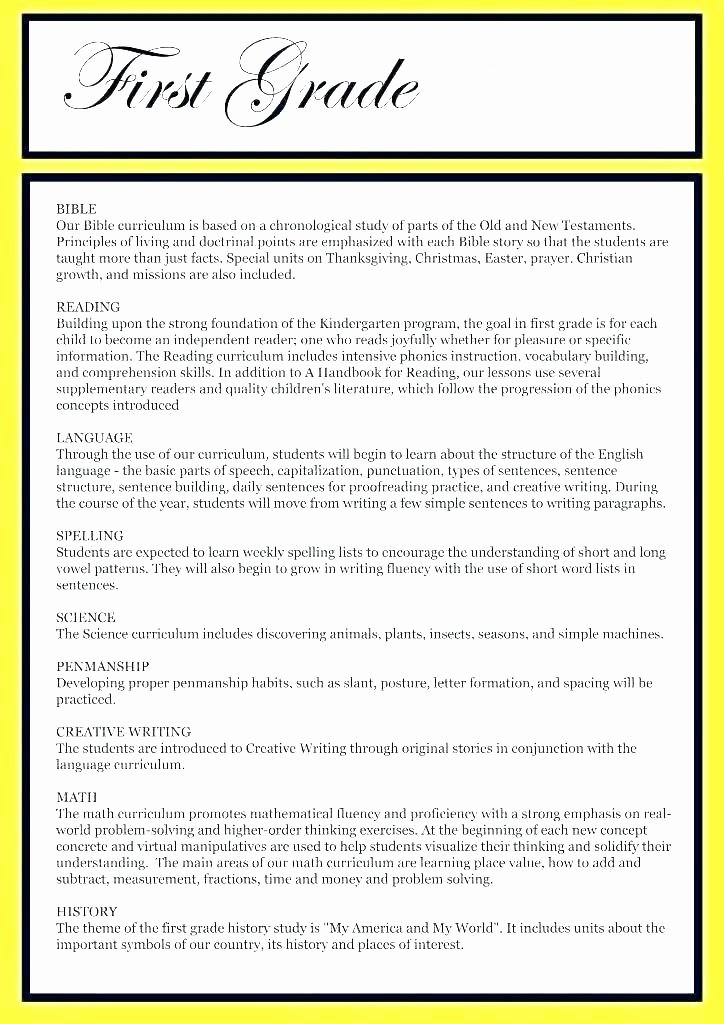 Thanksgiving Phonics Worksheets Thanksgiving Fraction Worksheets