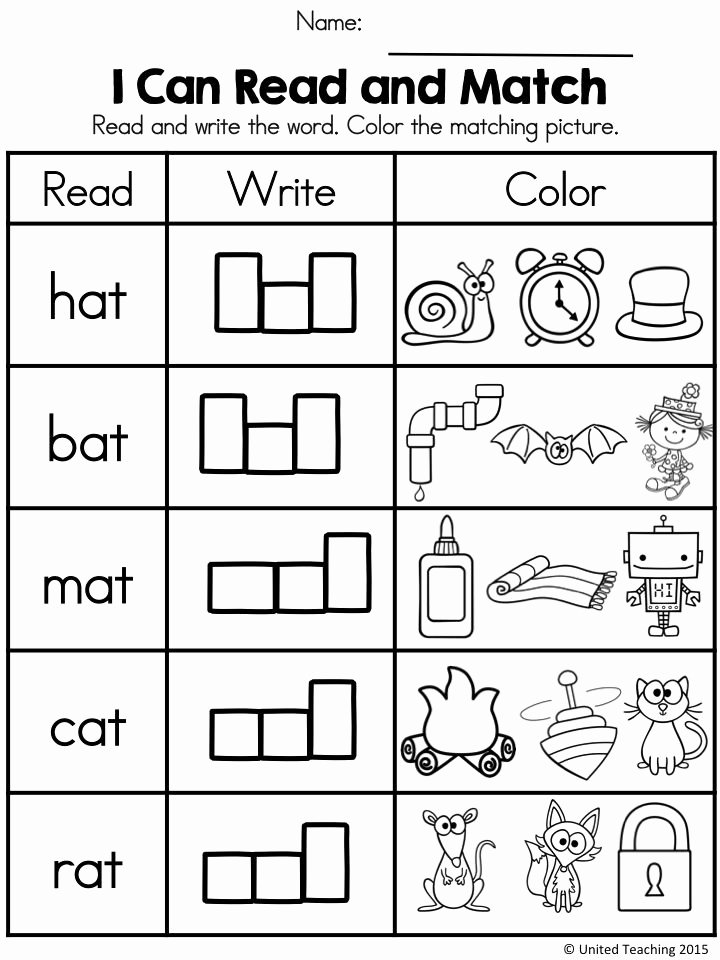 Three Letter Word Worksheets I Can Read and Match at Words Part Of the Short A Cvc