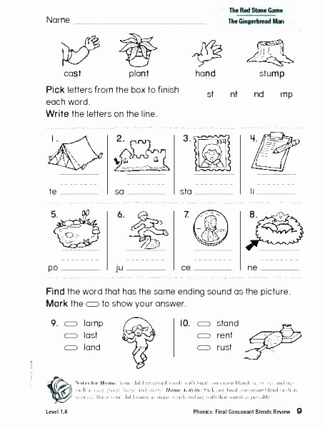 Three Letter Words In Hindi Three Letter Words Printable Worksheets Three Letter Words