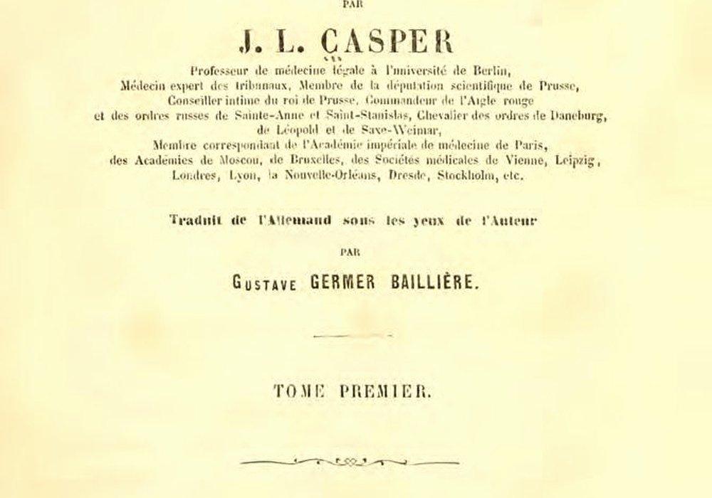 Trace the Letter E La Justice Contemporaine