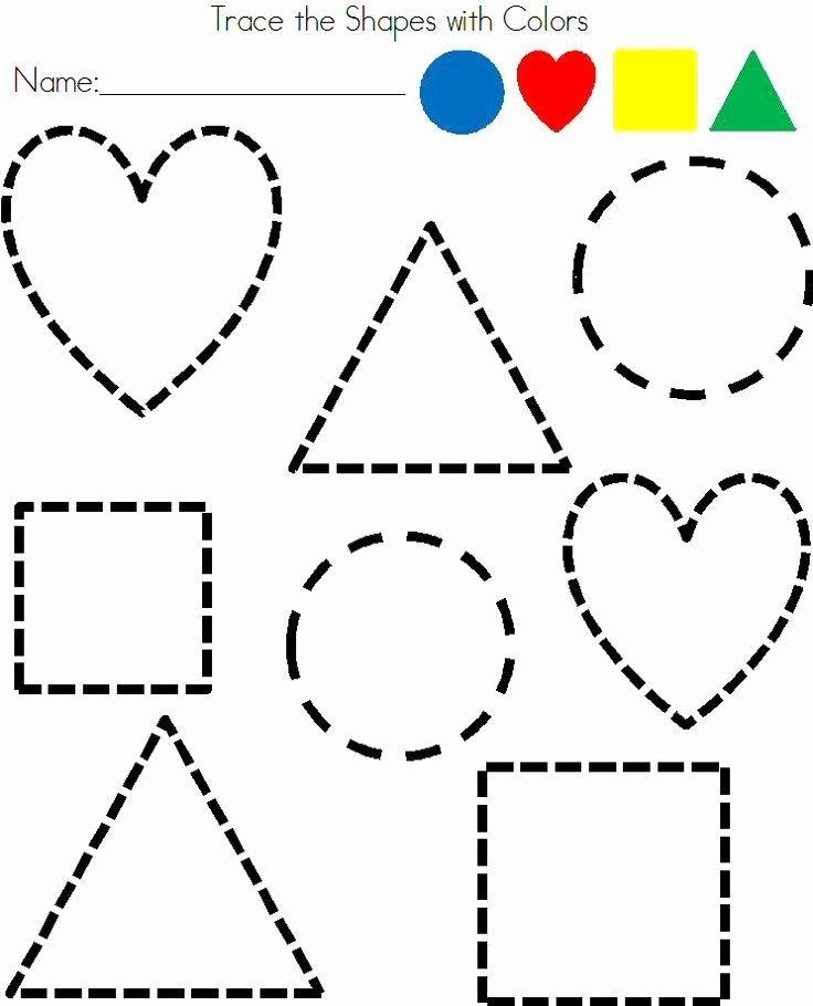 """Trace the Letter E كتاب اÙ""""ØªØ Ø·ÙŠØ· والتلوين 2 Idées Pour La Maison"""