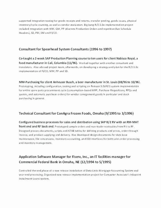 Trade First Subtraction Worksheet Basic Integration Problems Worksheet