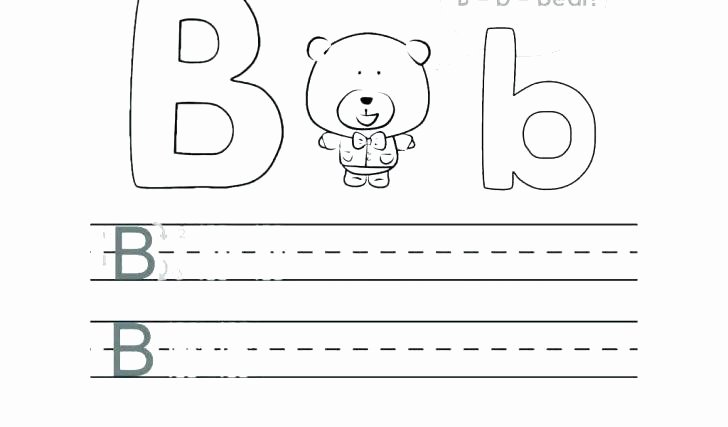 Upper and Lowercase Tracing Worksheets Uppercase and Lowercase Alphabet Tracing Worksheets Medium