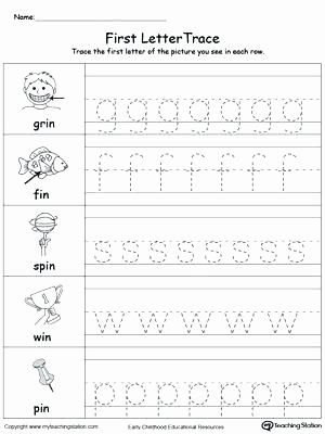 Uppercase and Lowercase Worksheets Free Upper Case and Lower Case Matching Worksheet Alphabet