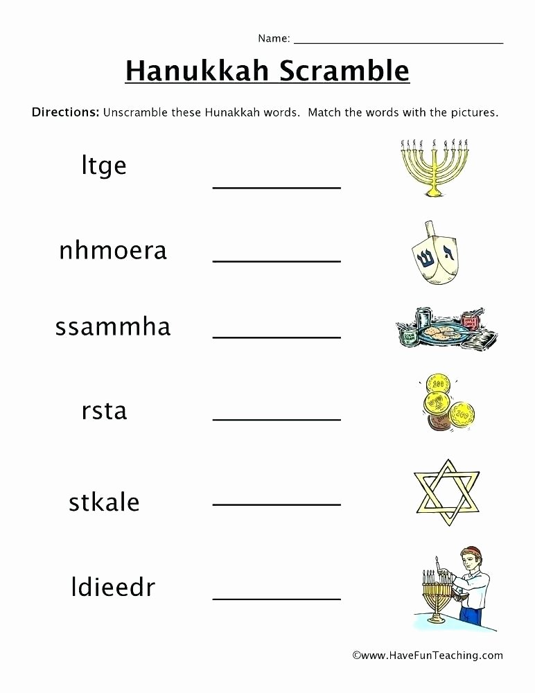 Vegetable Worksheets for Kindergarten Jumbled Words Worksheets List with Answers Fruits and