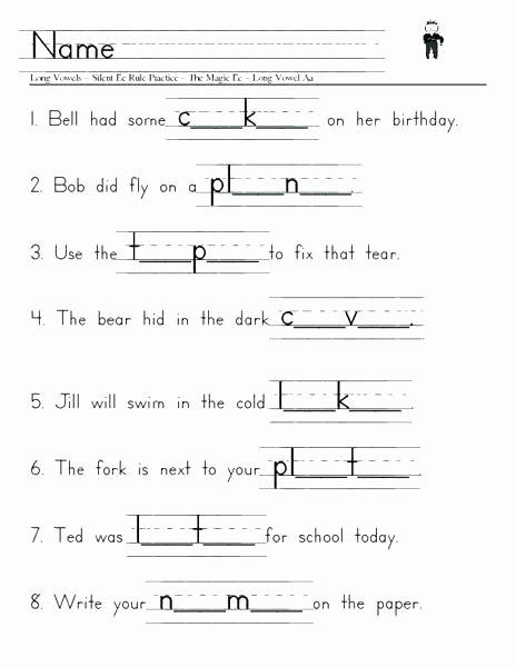 Vowel Team Ea Worksheets Long E Worksheets Grade Vowel sounds Worksheet Short Long O