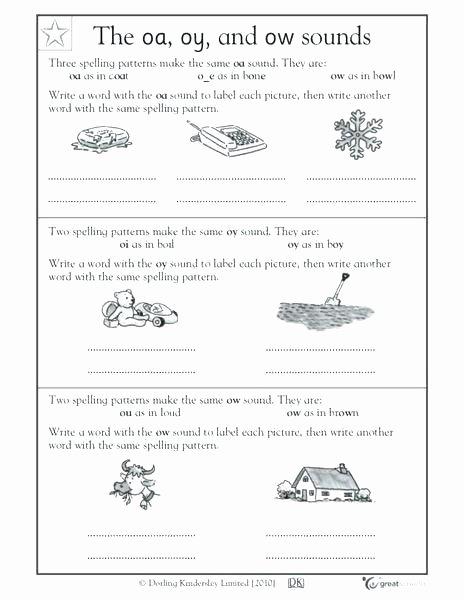 Vowel Worksheets for Kindergarten Ou Phonics Worksheets