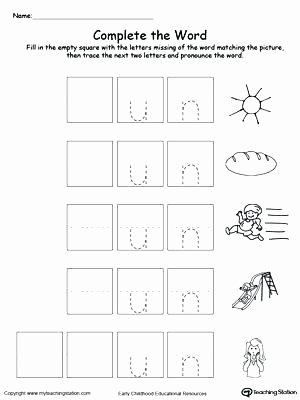 Word Families Worksheets Pdf Am Family Worksheets