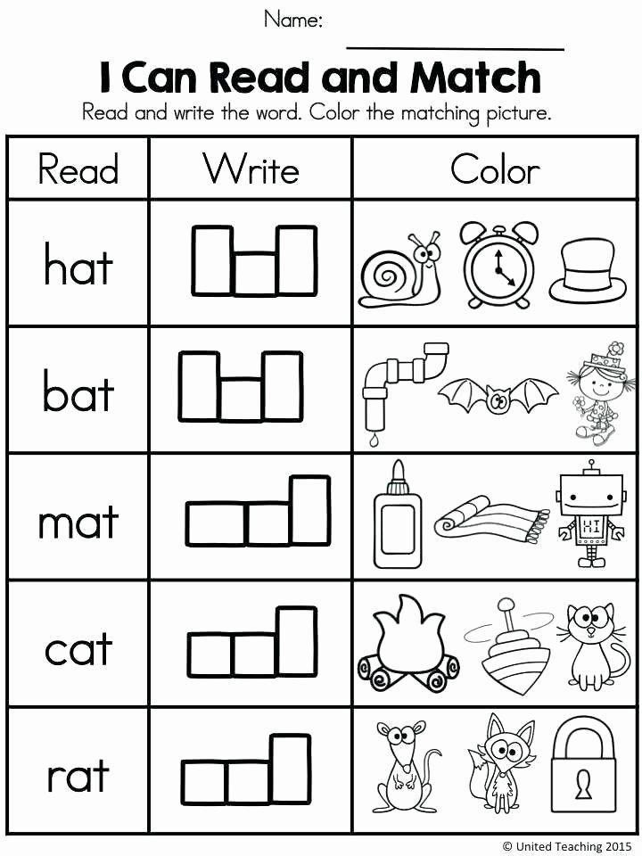 Word Families Worksheets Pdf An Word Family Worksheet Ap Worksheets for Kindergarten Am Pdf