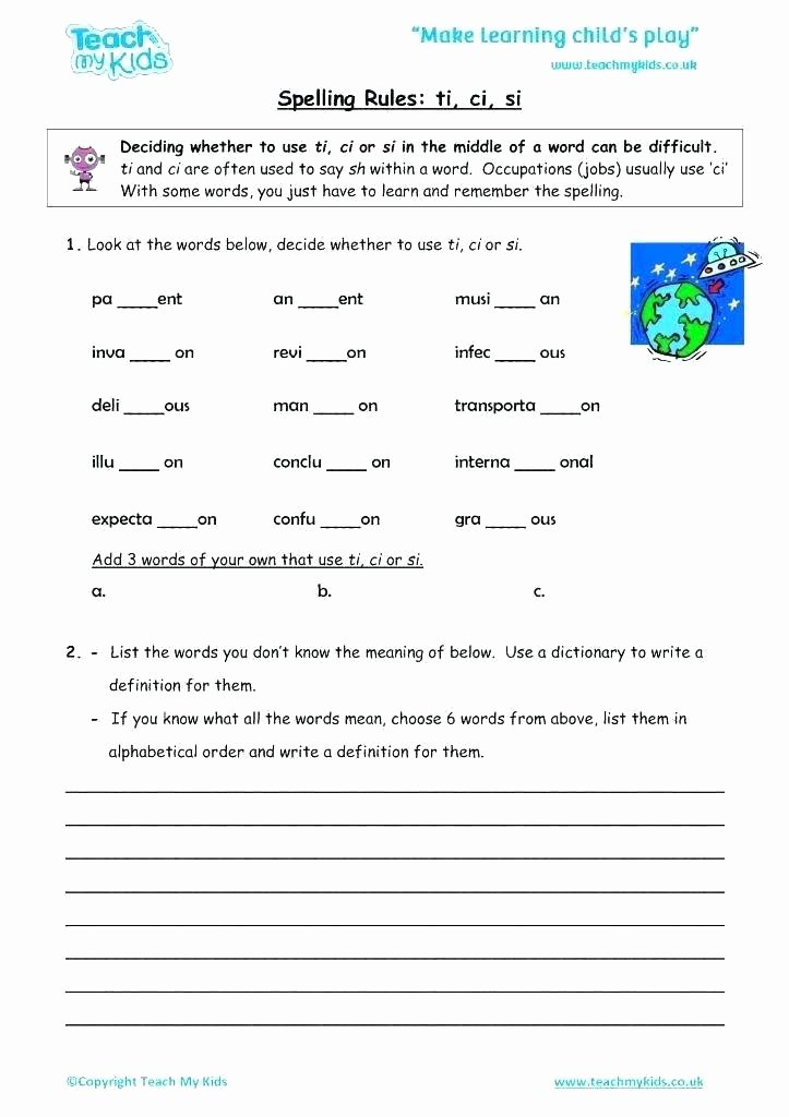 Word Ladders Middle School Middle School Spelling Worksheets