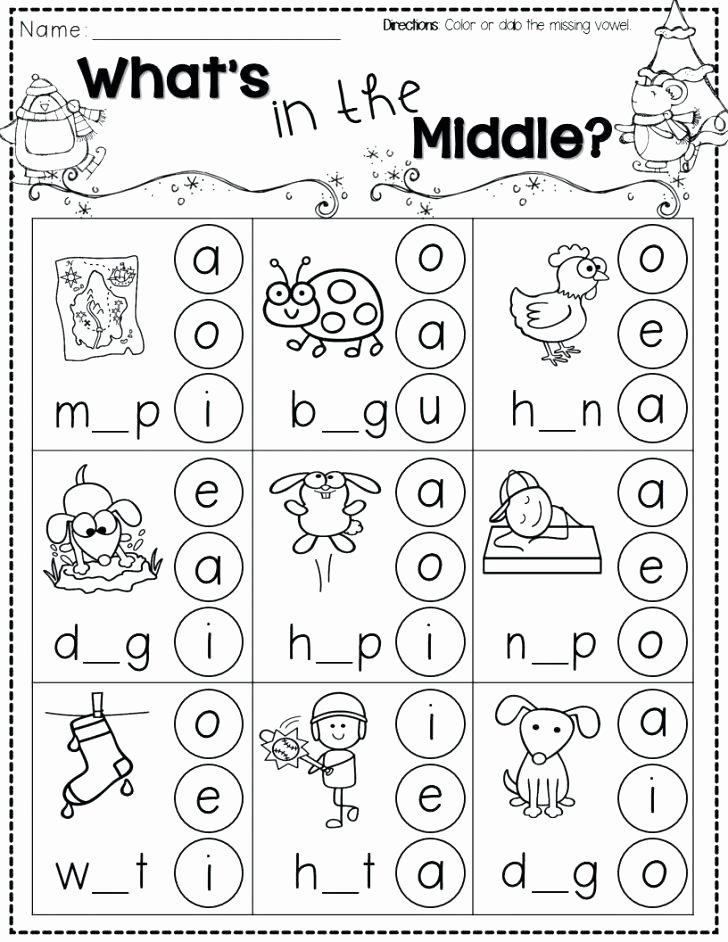 Word Problems for Kindergarten Worksheets A Kindergarten Math Worksheets and Kindergarten Math