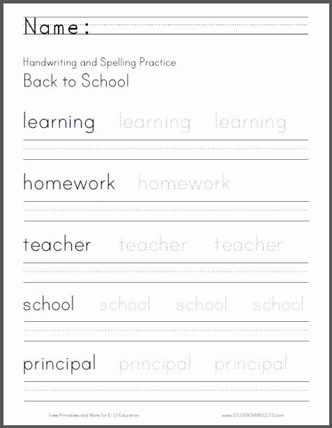 Writing Worksheet 1st Grade Back to School Writing Worksheet Free to Print