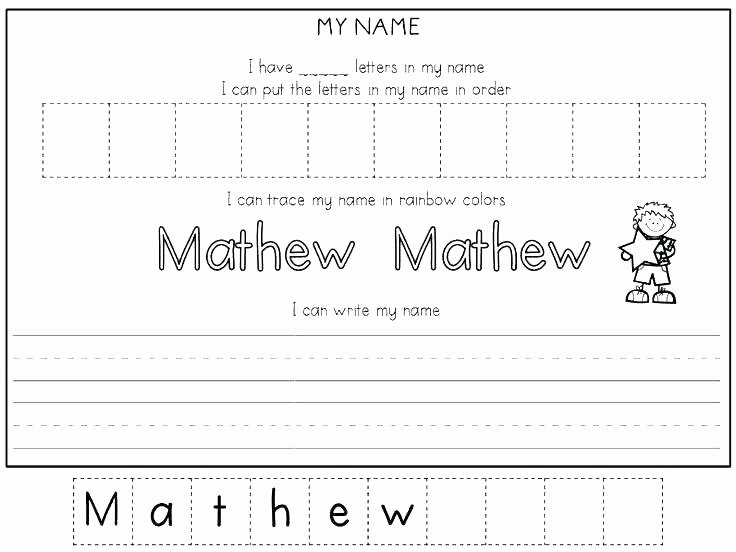 Writing Worksheet 2nd Grade 2nd Grade Writing Worksheets Free Printable First Day