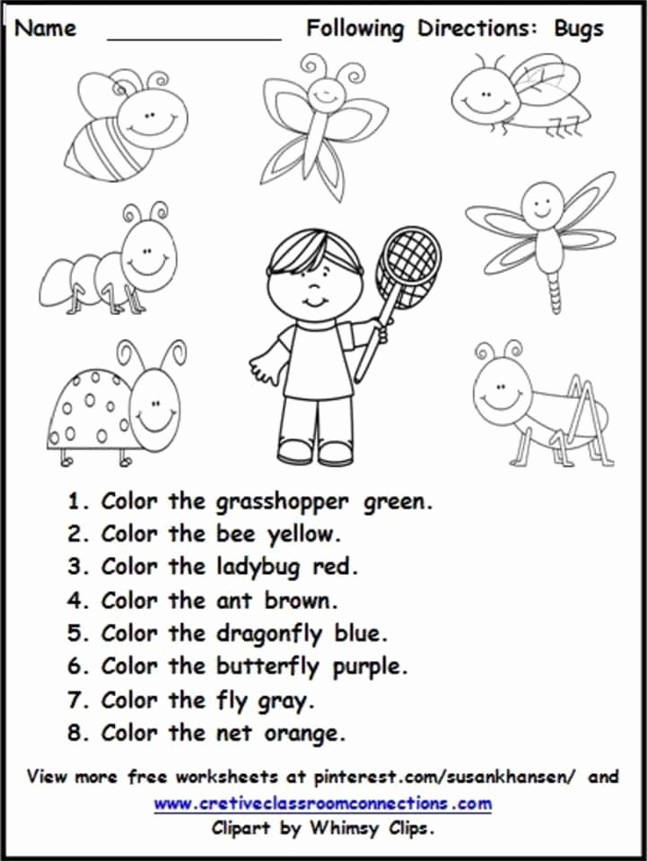 Yellow Worksheets for Preschool Pin by จิรายุ นามลี On Jubchayworksheet